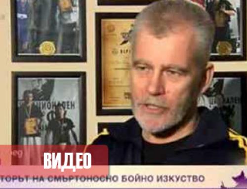 Интервю по БТВ със сифу Дейвид Питърсън