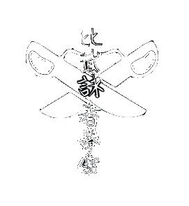 logo-baimo-footer